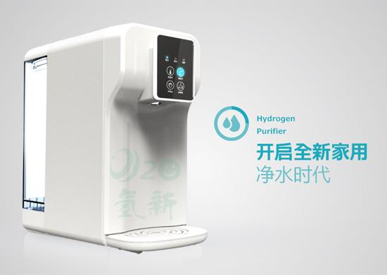 台式RO富氢水机