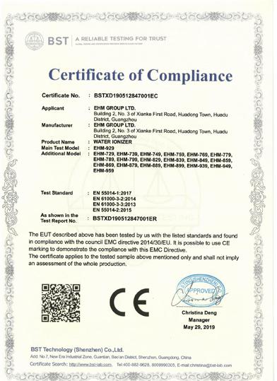 欧盟强制性安全认证(CE 认证)